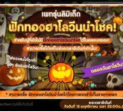 Cookierun12177473_10205672040335397_1819722323_o