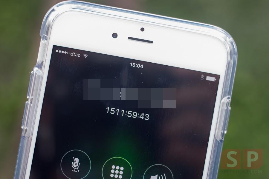 อวดเวลาโทรคุยกับแฟน โทรคุยกันเป็น 100 ชั่วโมง ทำยังไง มาดูกัน