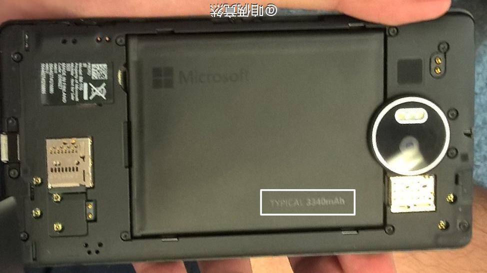 Lumia 950 XL removable battery