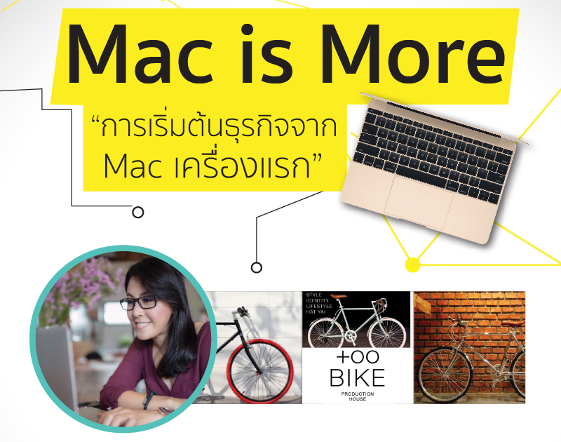 Mac-is-more-cover