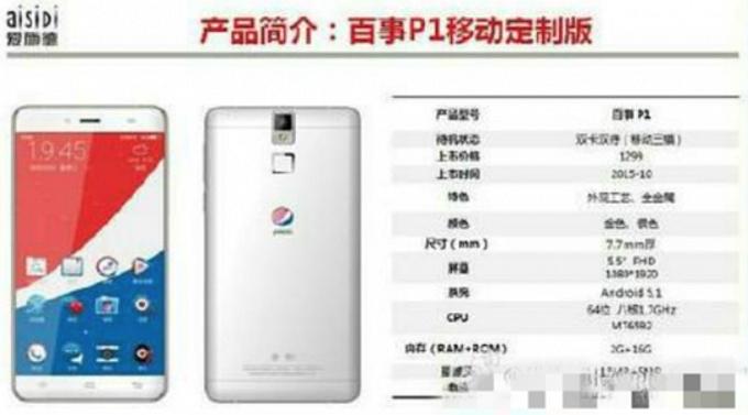 Pepsi-P1-Phone