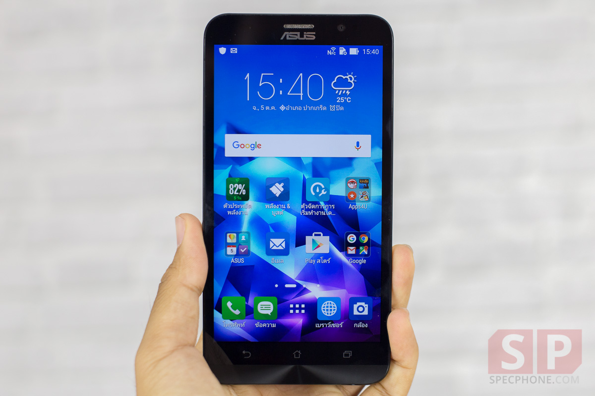 Review ASUS Zenfone 2 Deluxe SpecPhone 0071