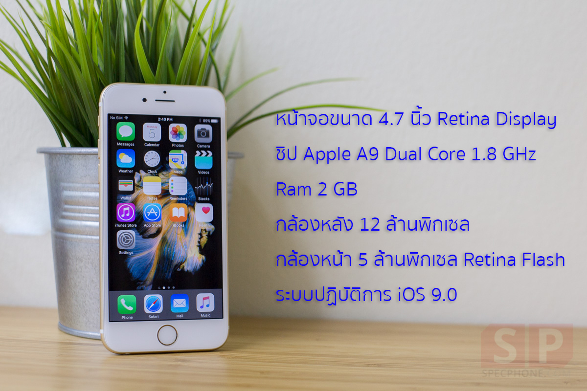 Review Apple iPhone 6s 3D Touch SpecPhone 011