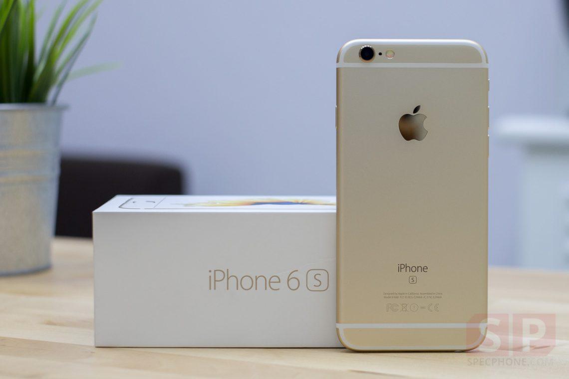 [BananaStore] iPhone ทุกรุ่น ลดราคาสูงสุด 5,600 บาท เครื่องเปล่าเริ่มต้น 8,900 บาท!!