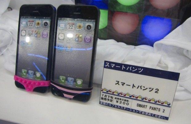 มาแปลก!! ที่ญี่ปุ่นเขามีกางเกงในสำหรับสมาร์ทโฟนกันแล้ว