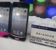 Smartphone-pantsu (2)