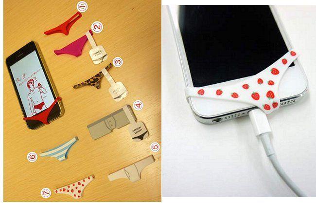Smartphone-pantsu