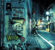 Street_Graffiti-wallpaper-10104945