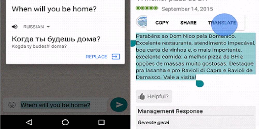 android-marshmallow-inapp-translate