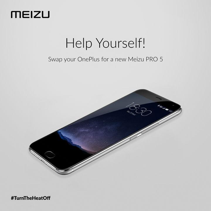 meizu-campaign