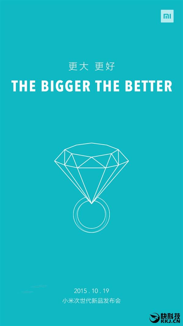 Xiaomi ปล่อยภาพปริศนาพร้อมข้อความ THE BIGGER THE BETTER รู้กัน 19 ตุลาคมนี้
