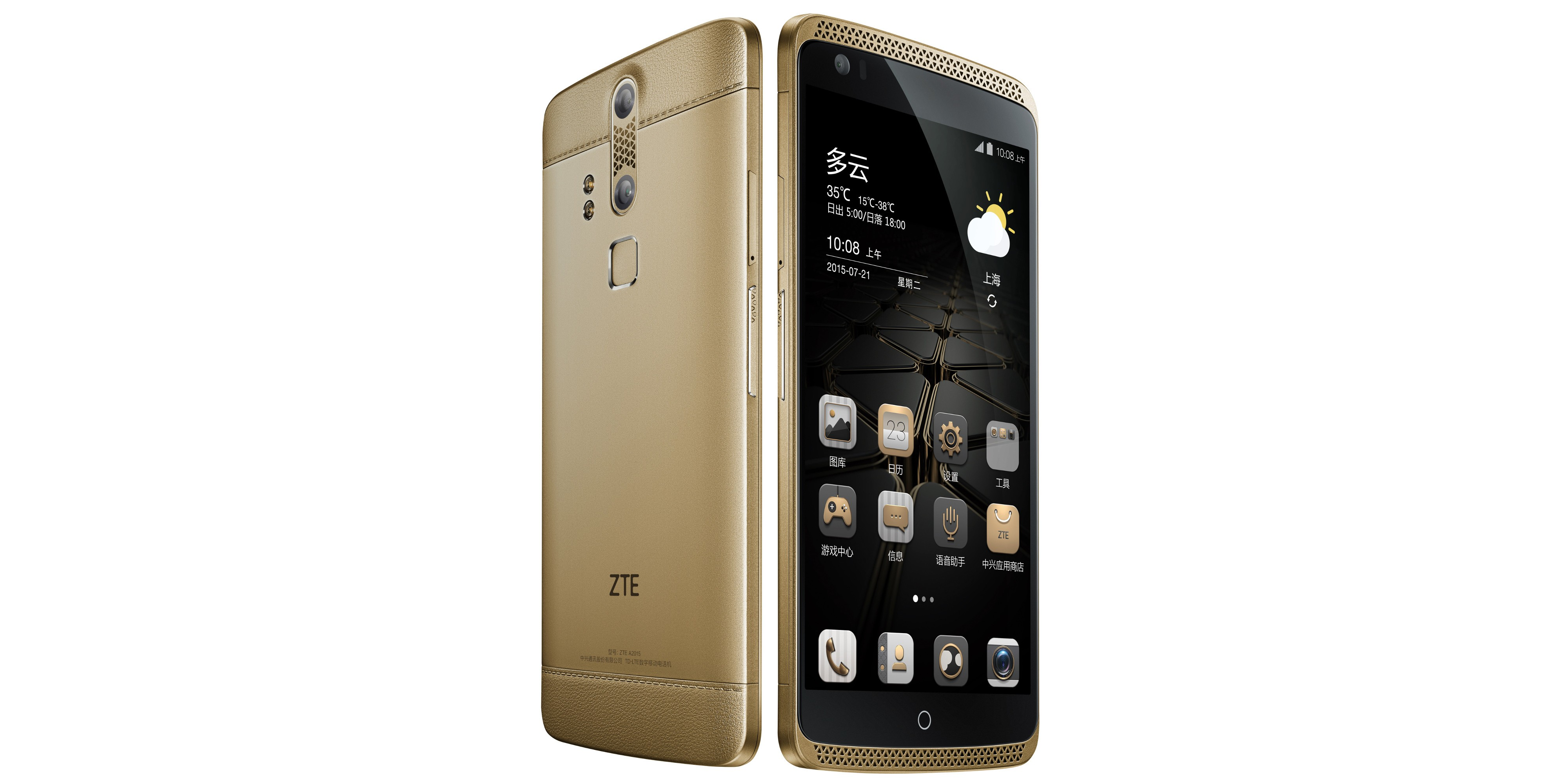 zte-launches-axon-lux-phone-in-china-faux-leather-128gb-storage-eye-scanner-487493-2