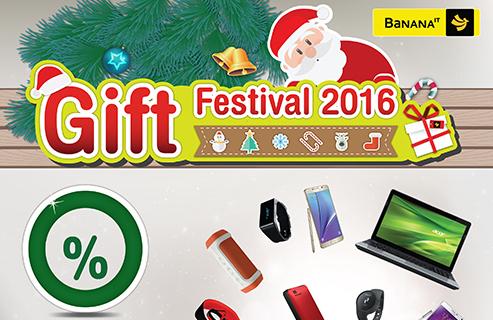 [PR] Gift Festival 2016  มอบความสุขแทนใจ ส่งท้ายปี ด้วยสินค้าไอทีที่คุณชื่นชอบ ในราคาสุดพิเศษ ที่ร้านบานาน่าไอที ทั่วประเทศ