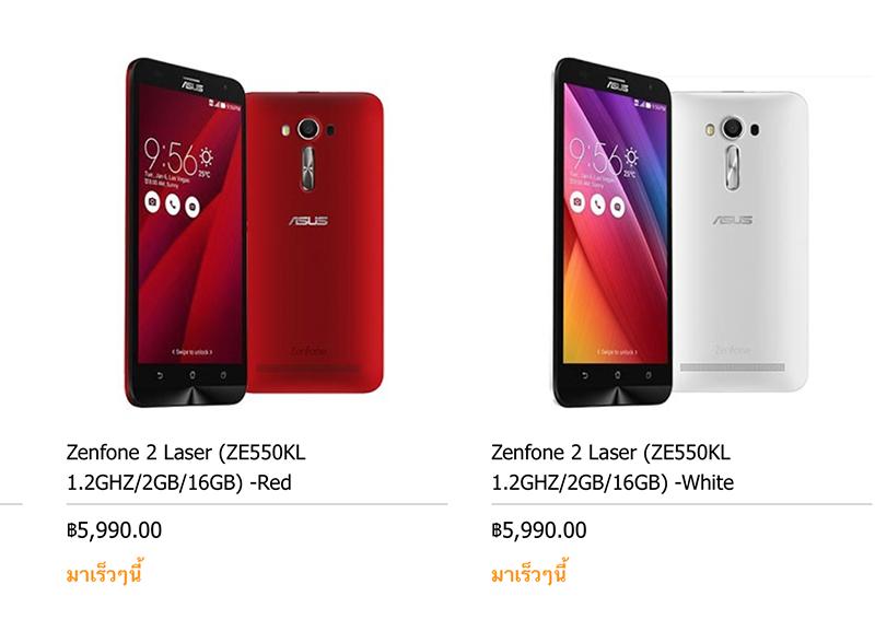 ASUS-Zenfone-2-Lasr-ZE550KL-Price