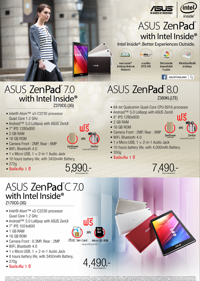 ASUS-Zenfone-Commart-2015-SpecPhone00003 copy