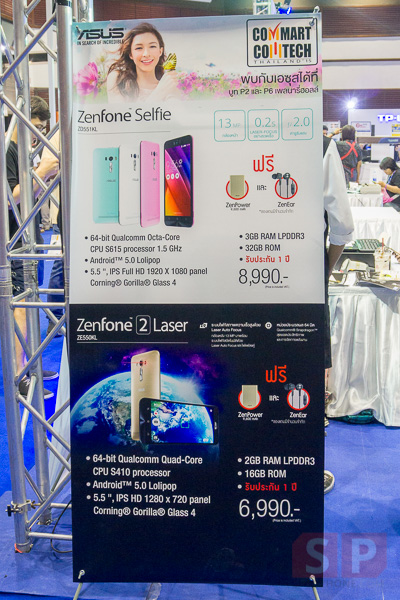 Booth-ASUS-Commart-Comtech-2015-SpecPhone-002