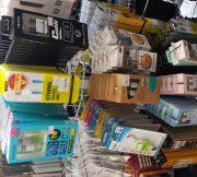 Commart 2015 gadget20151105_113850