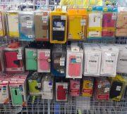 Commart 2015 gadget20151105_113916