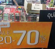 Commart 2015 gadget20151105_114124