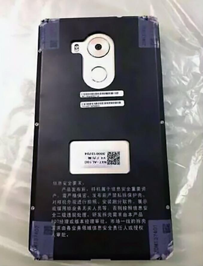 หลุดภาพ Huawei Mate 8 โชว์เซนเซอร์สแกนลายนิ้วมือทรงกลมชัดเจนที่ด้านหลังเครื่อง