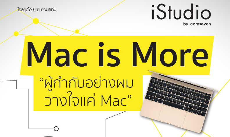 Mac-is-More-5-Cover