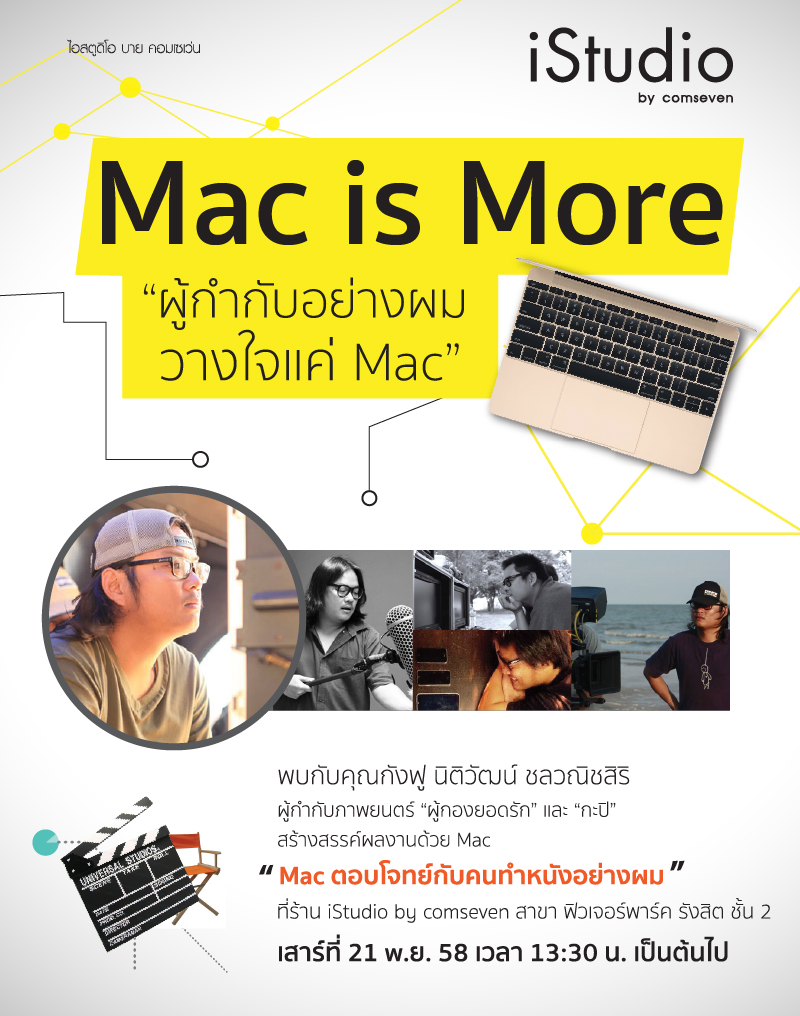 Mac is More 5