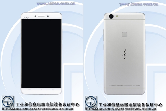 Vivo-X6-Plus-images-appear-on-TENAA-horz
