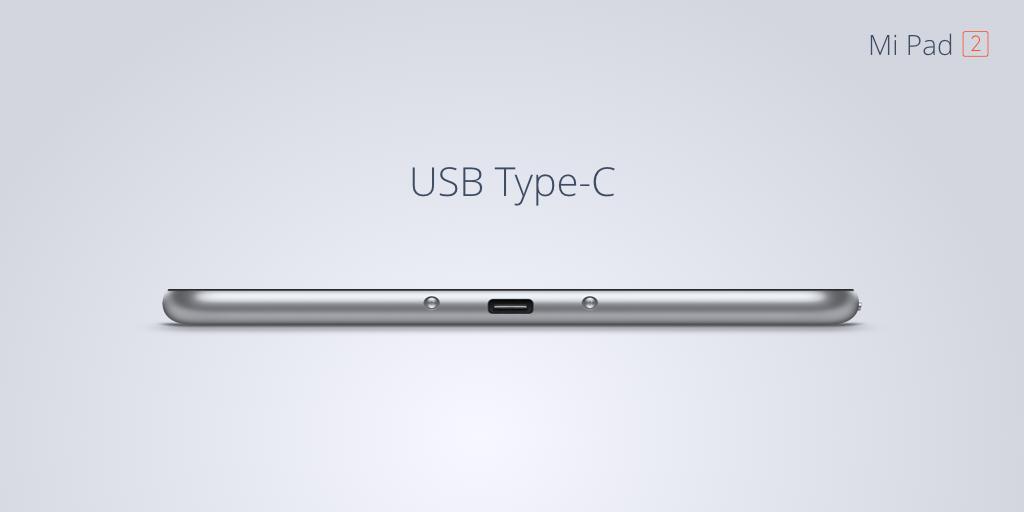 Xiaomi-Mi-Pad-2-SpecPhone-013