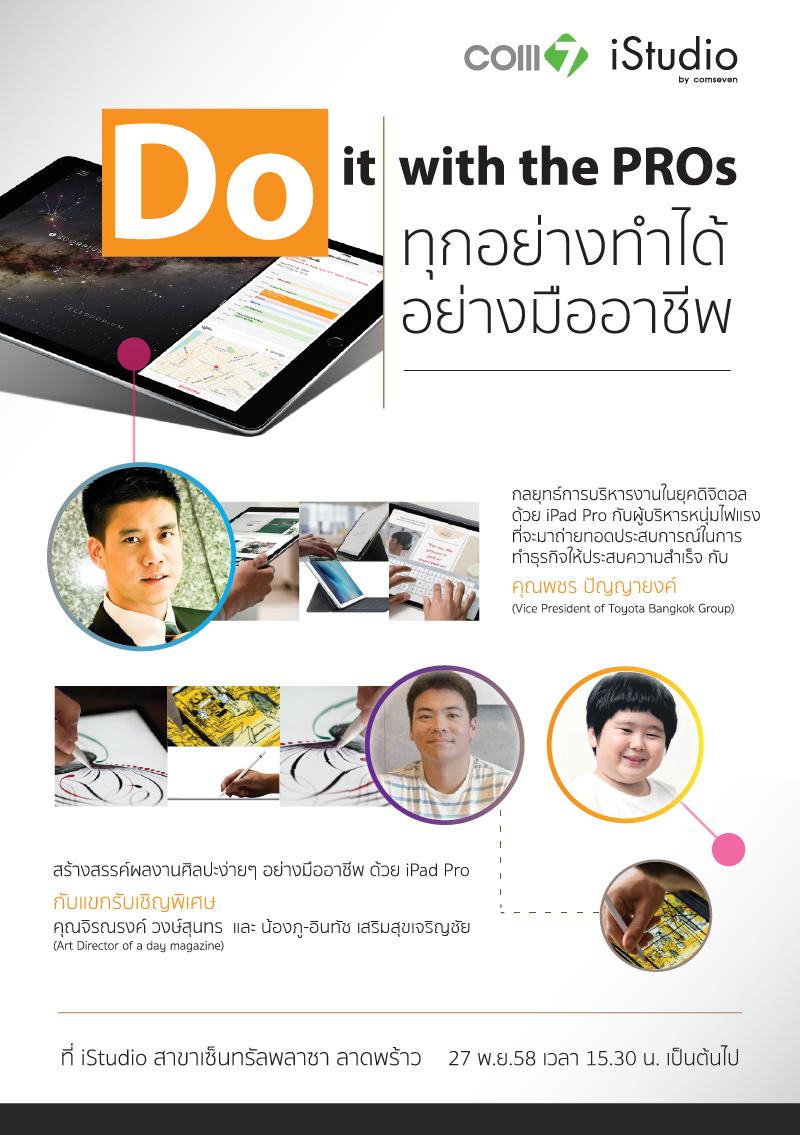 iPadPro WebContent