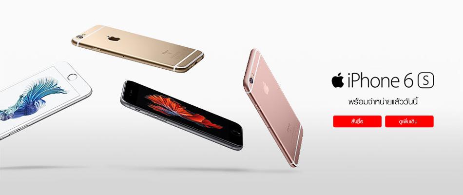 iPhone6s-Hi-950x400
