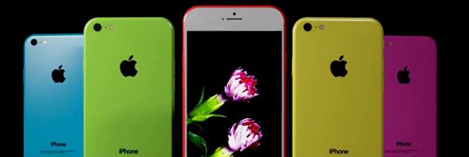 iphone-6c-concept-it-solution