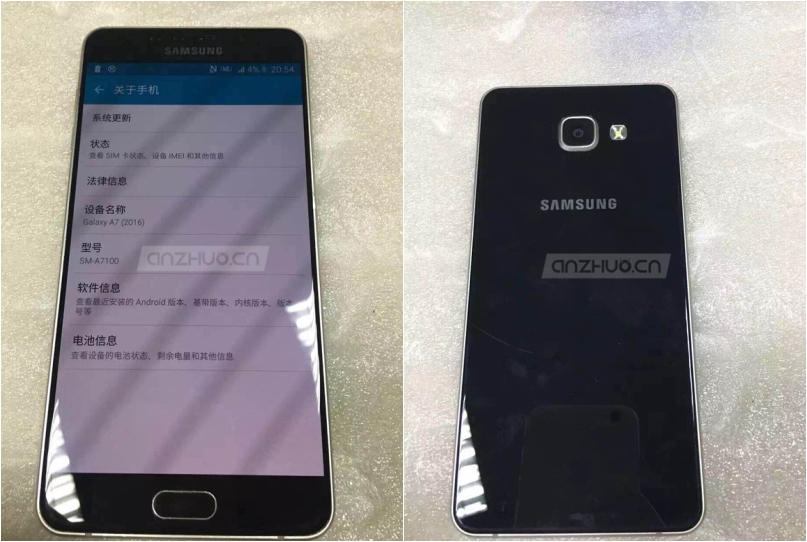 samsung-galaxy-a7-leaked-1-419x540-tile