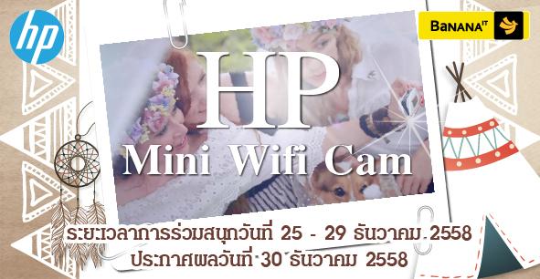 (BNN IT) Activity HP Mini WiFi Cam_590 x 305