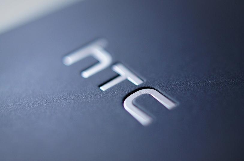 ข่าวลือล่าสุด !!! HTC One Smartwatch เปิดตัวเดือนกุมภาพันธ์ปีหน้า