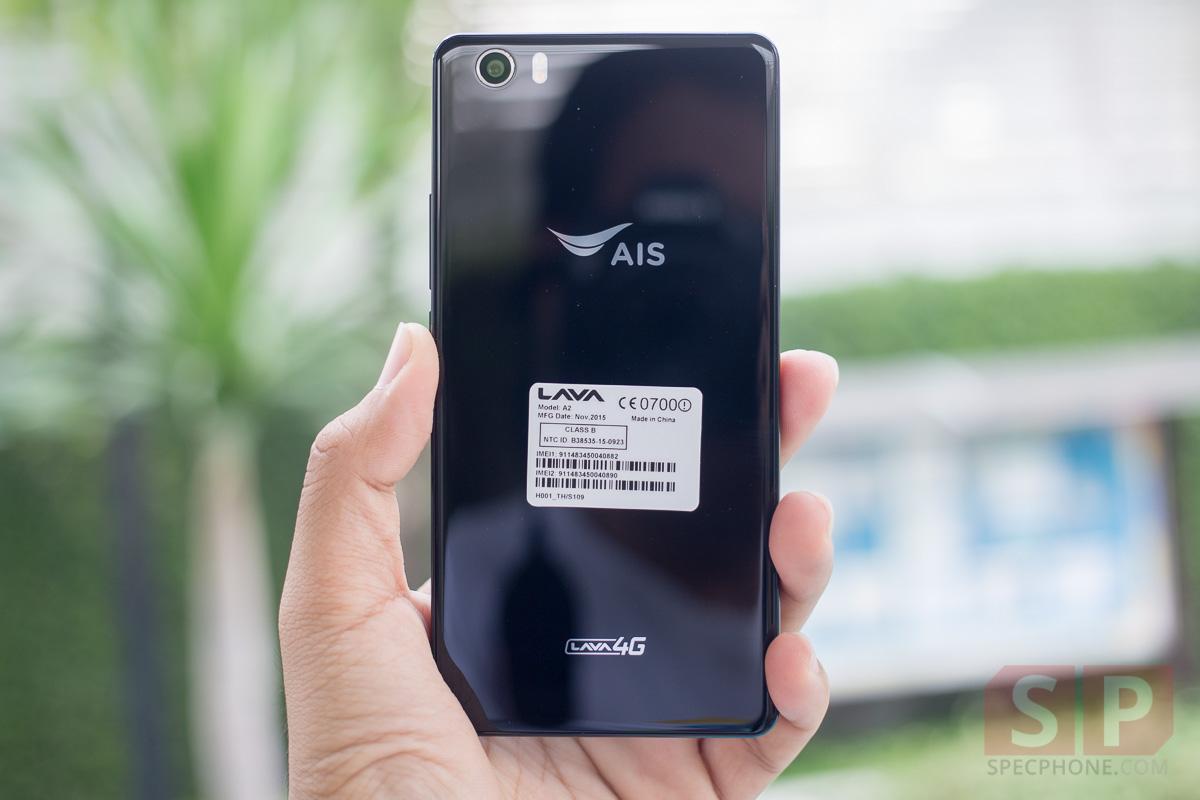 Mini-Review-AIS-Super-Combo-LAVA-A2-SpecPhone-002