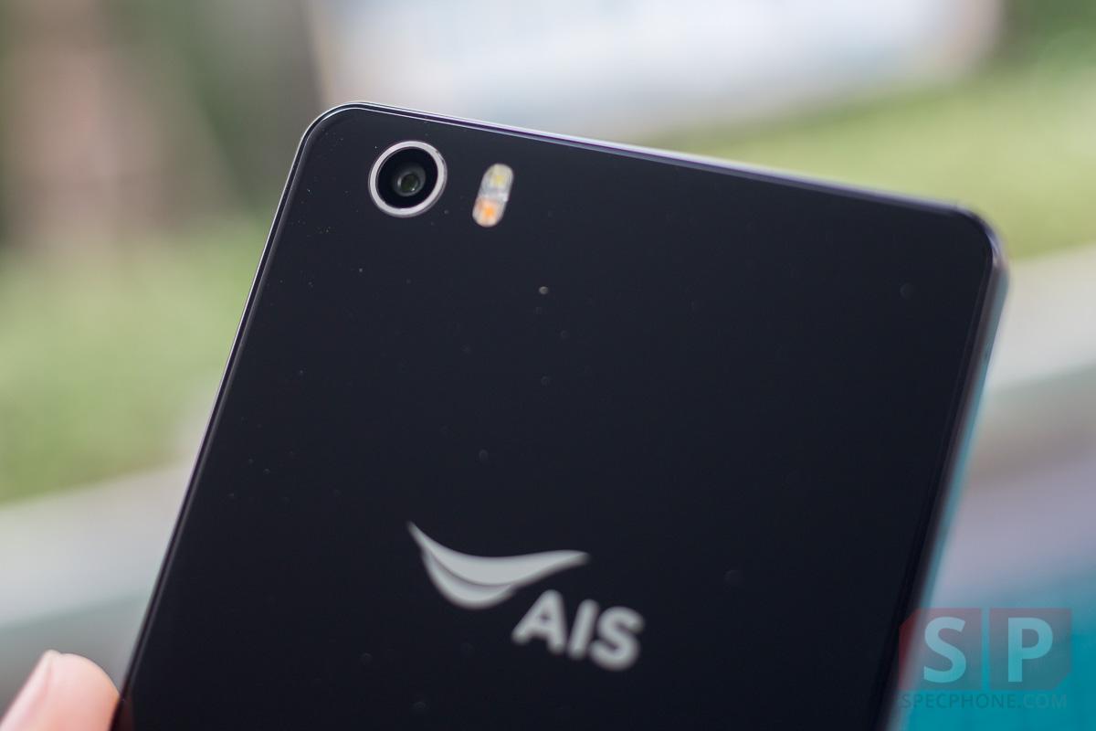 Mini-Review-AIS-Super-Combo-LAVA-A2-SpecPhone-004