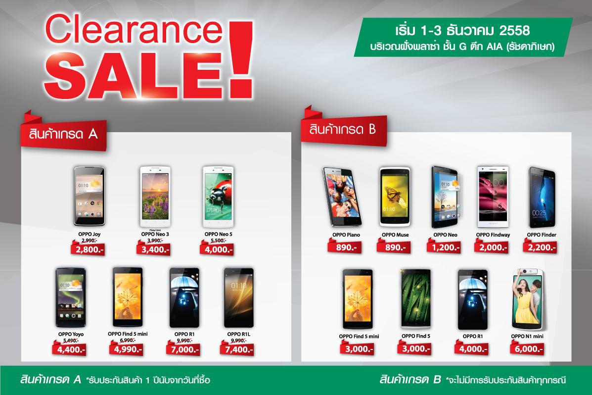 OPPO จัดงาน Clearance Sale ลดจัดหนัก OPPO N1 Mini เหลือ ...