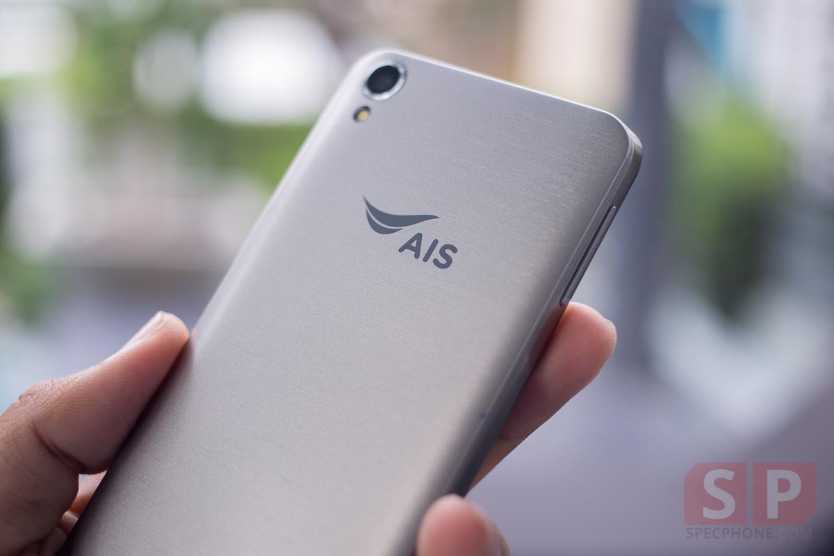 Preview-AIS-Super-Combo-LAVA-4-Selfie-Flash-SpecPhone-017