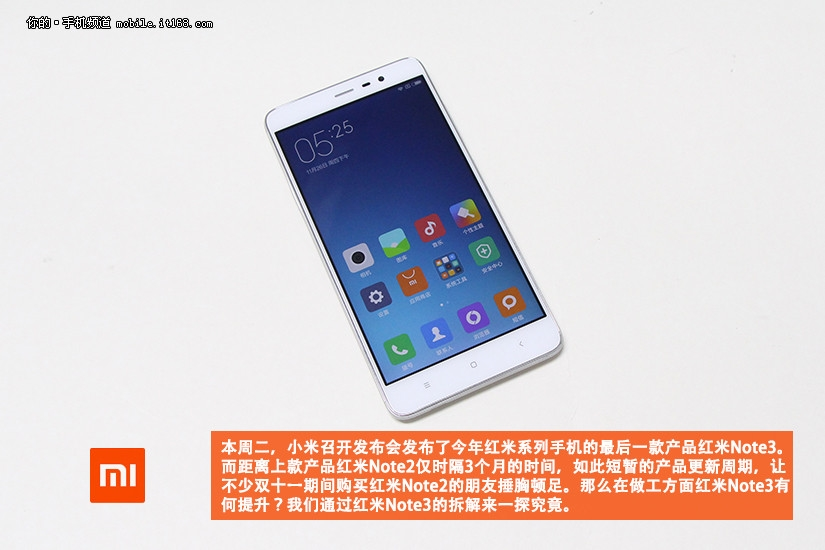 Redmi-Note-3-camera-samples-and-chassis-teardown