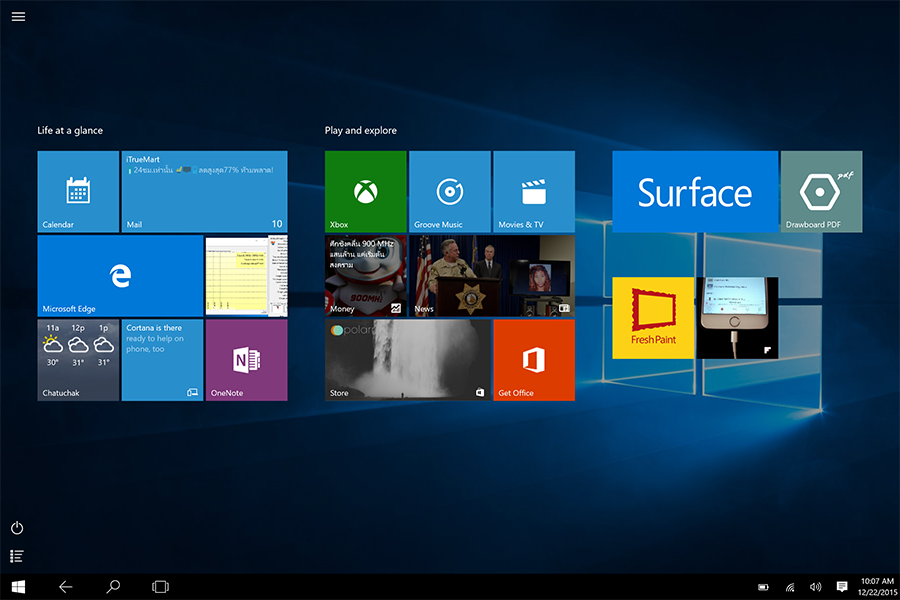 Screenshot-from-Microsoft-Surface-Pro-4-SpecPhone-00002