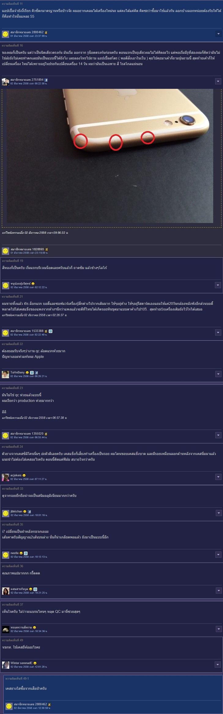 Screenshot_1-vert
