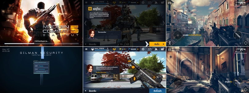 Screenshot_2015-12-07-20-48-00-tile