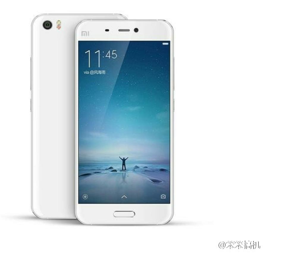 Xiaomi Mi 5 in White