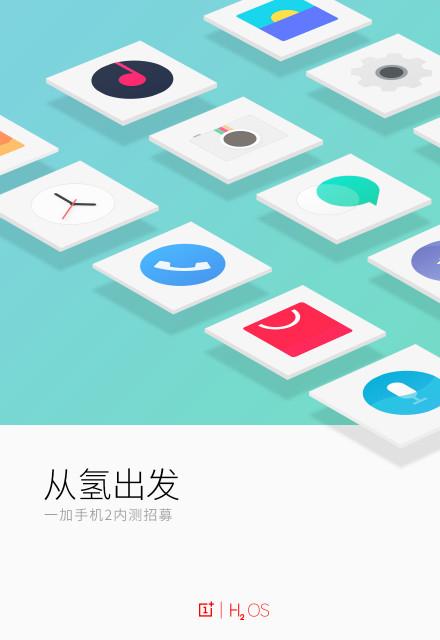 OnePlus กำลังต้องการผู้ใช้มาทดสอบ Android 6.0 Beta เพื่อพร้อมให้อัพเดตกับสมาร์ทโฟนทุกรุ่น !!!