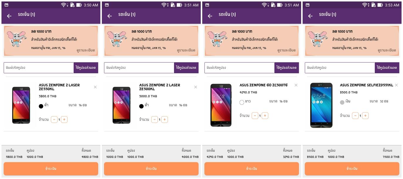 ASUS-Zenfone-2-Laser-Zilingo-SpecPhone-002