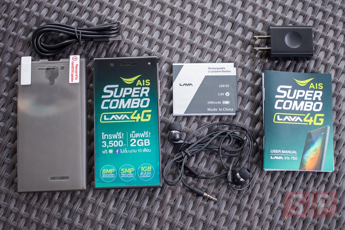 Mini-Review-AIS-Super-Combo-LAVA-Iris-750-SpecPhone-003