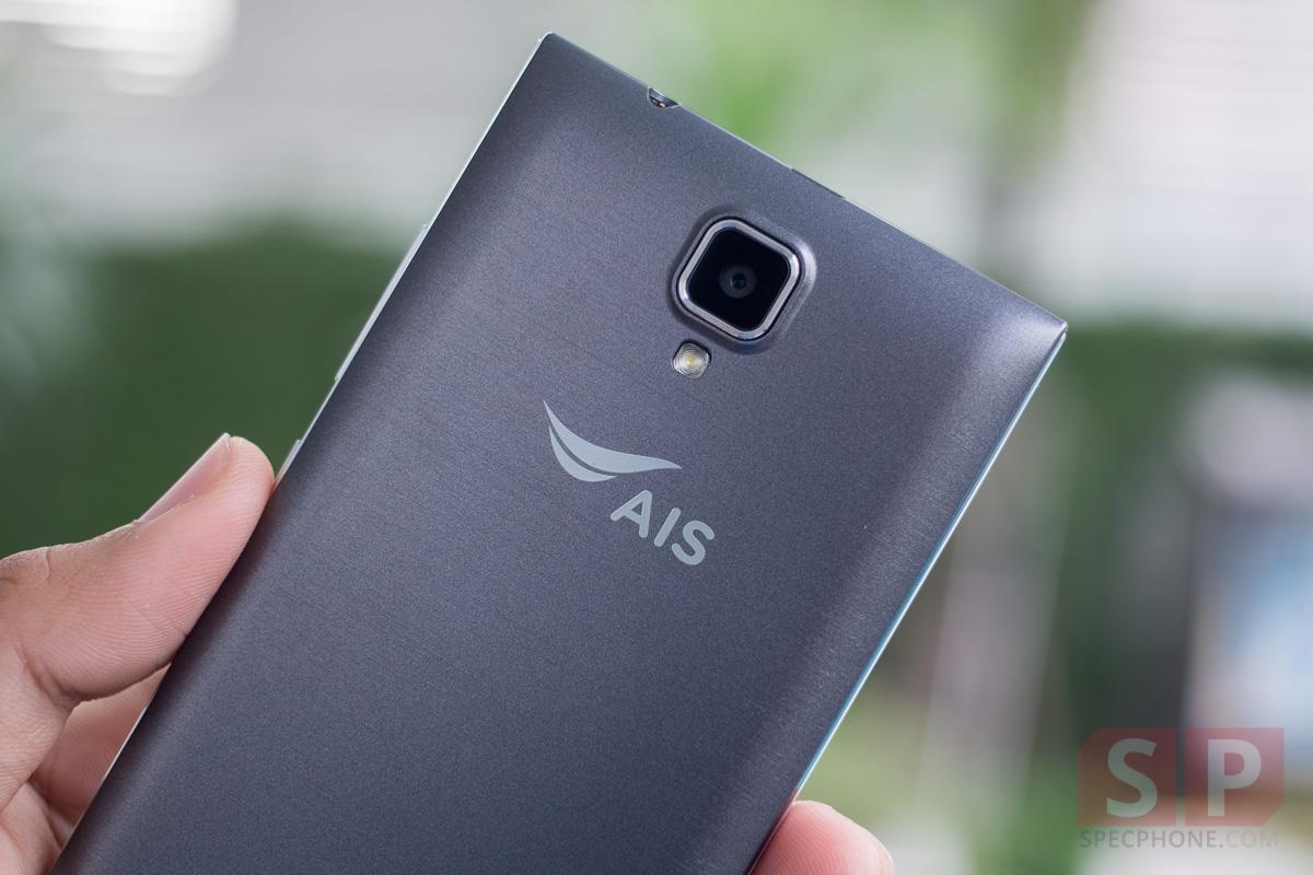 Mini-Review-AIS-Super-Combo-LAVA-Iris-750-SpecPhone-013