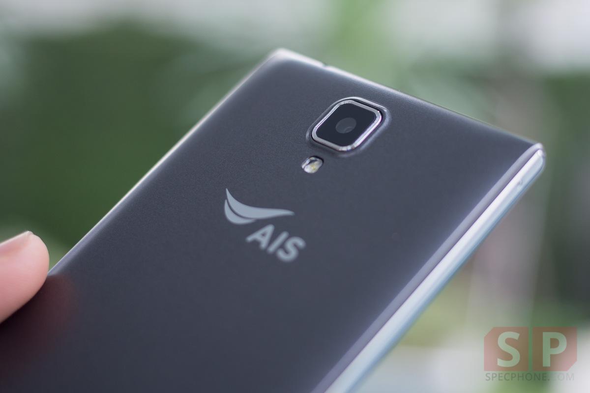 Mini-Review-AIS-Super-Combo-LAVA-Iris-750-SpecPhone-014