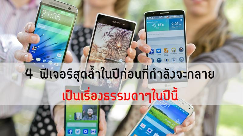 New_Smartphones_20105