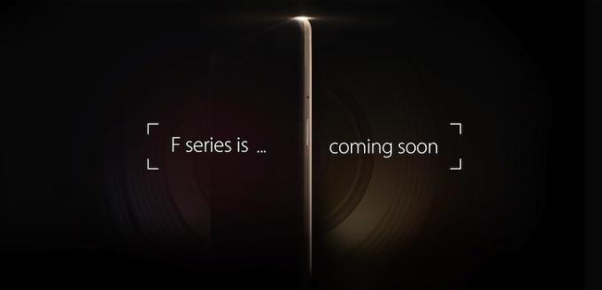 ภาพทีเซอร์ Oppo F series สมาร์ทโฟนซีรี่ย์ใหม่ของทาง Oppo !!! จุดเด่นที่กล้องระดับพรีเมี่ยมในราคาไม่แพง